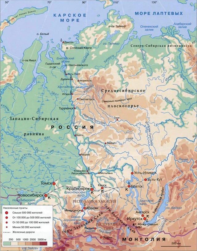 Физическая карта бассейна реки Енисей
