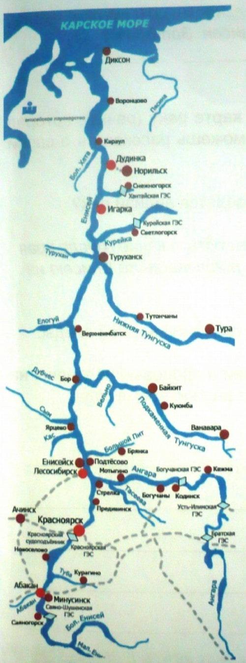 Карта схема бассейна реки Енисей